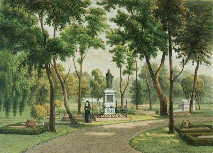 Taman Prasasti